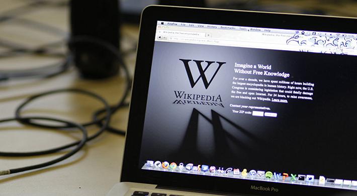 Wikipedia, yeniden erişime açıldı