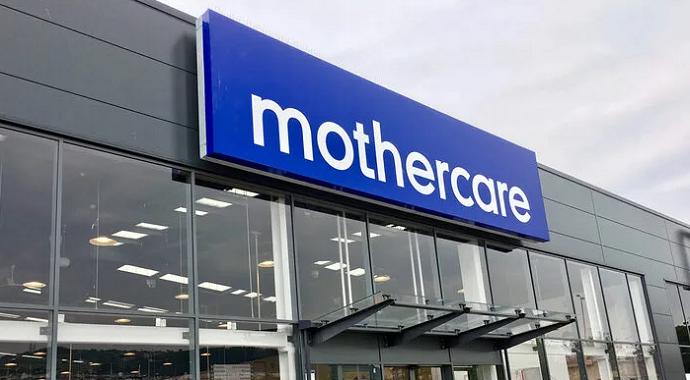 Mothercare İflas Ediyor