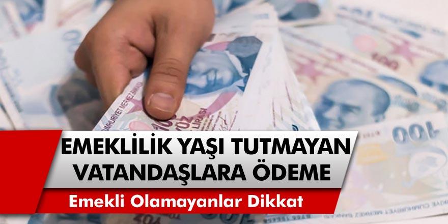 Emekli Olamayanlar Dikkat: SGK, Emeklilik Yaşı Tutmayan Vatandaşlara Toplu Ödeme Yapacak!