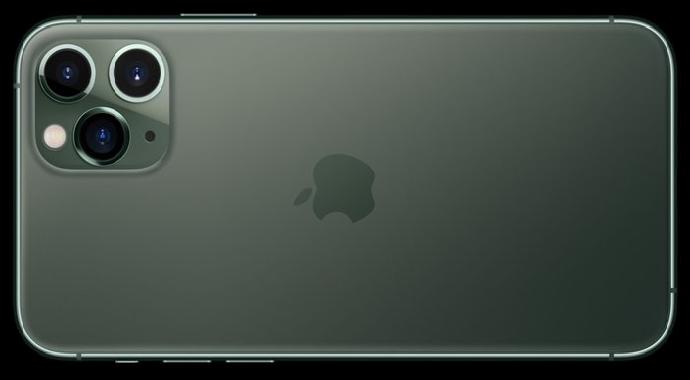 iPhone 11 Pro Fiyatı, Kaç Gün Çalışmamıza Eş Değer?