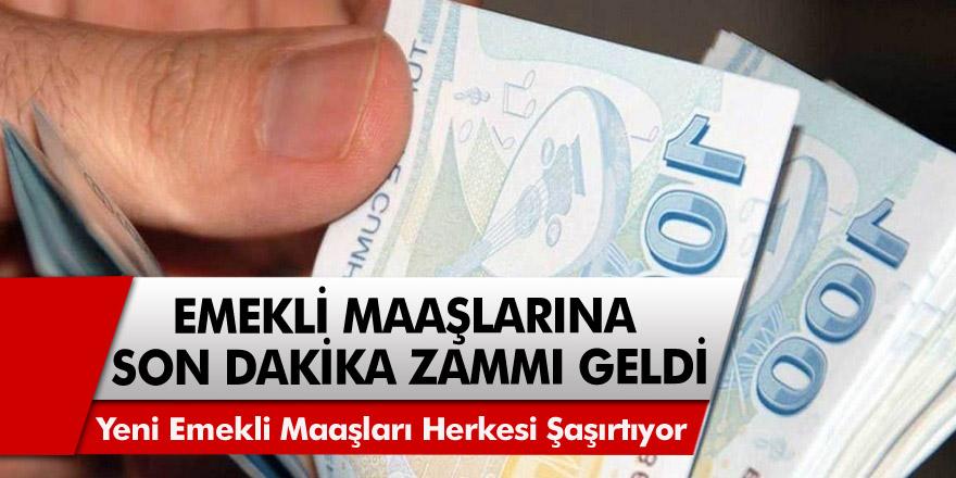 Ağustos ayında maaşlara ek zam: SSK ve Bağkur ile emekli olanlara yeni bir maaş zammı…